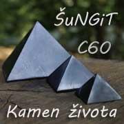 Šungit - Nebeski Dar